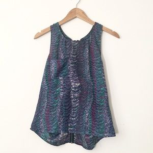 URBAN OUTFITTERS Cut about Back Silky Tank Top
